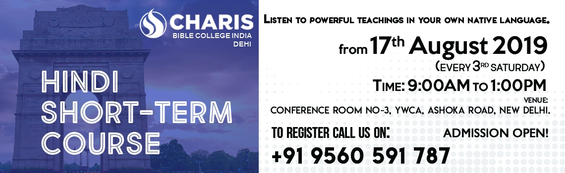 CHARIS BIBLE COLLEGE INDIA | CHARIS BIBLE COLLEGE CHENNAI